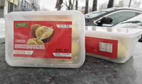 泰国进口金枕头榴莲